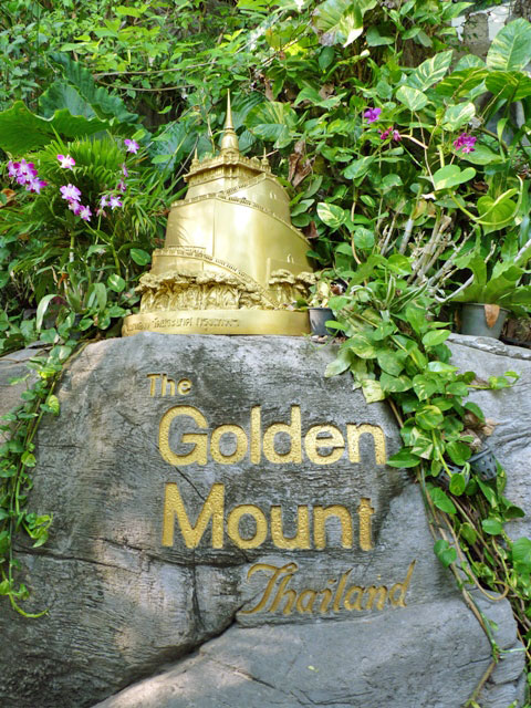 golden-moutain-bangkok2