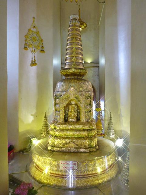 golden-moutain-bangkok