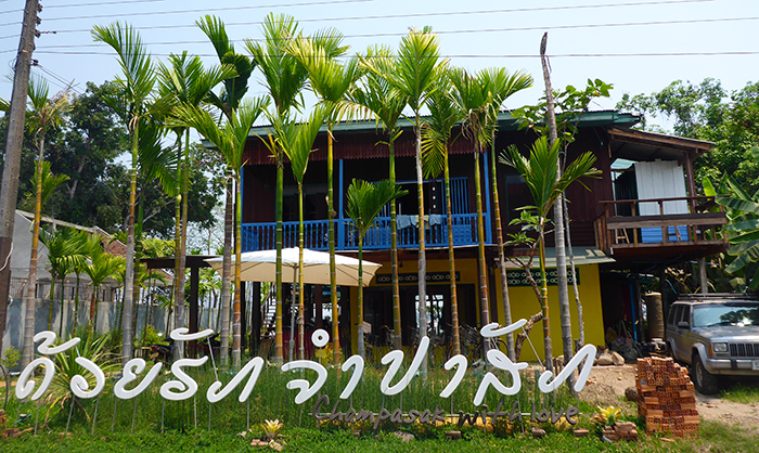 Champassak Laos